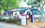 Sri Atmananda Memorial School,Malakkara