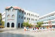 Jubilee Hills Public School,Hyderabad