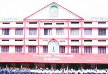 Little Flower High School, Hyderabad