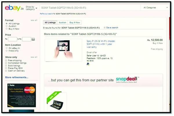 ebay-new
