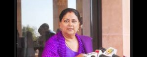 Rajasthan sets up first skill development centre