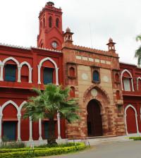 Aligarh University Campus