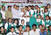 AKKV Aarunadu Matriculation Higher Secondary School