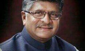 Ravi Shankar, Minister, IT and Communication