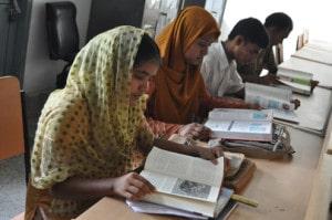 Azizul Haque College Bogra (BFA)