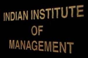 IIM-logo