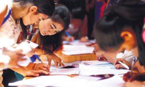 Class 12 education