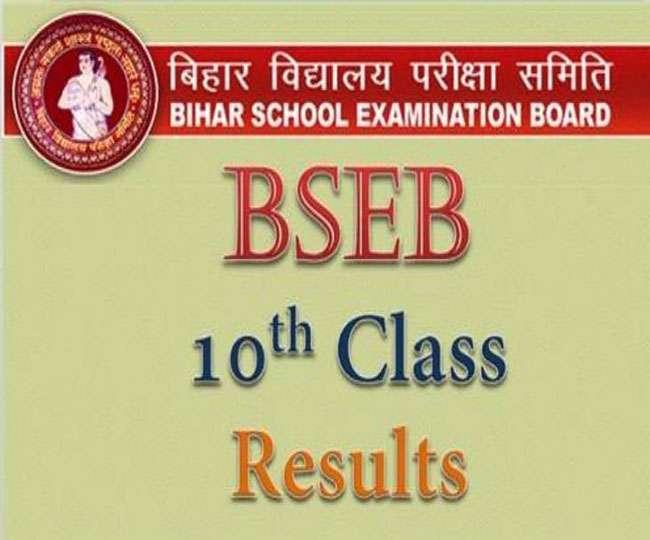 Bihar Board 10th Result 2018 Pass Percentage Improves