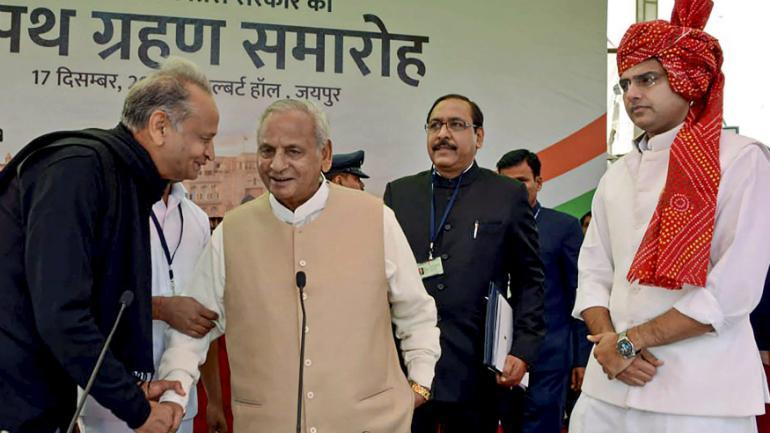 Rajasthan_Govt
