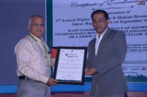 RGUKT, Basar receiving National Excellence Award for being the the first university to adopt Block chain technology for authenticating certificates issued by it at HE & HE Concalve in Jaipur, Rajasthan.