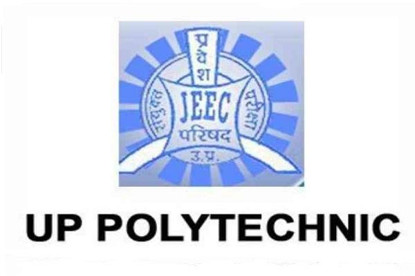 UP Polytechnic Exam date