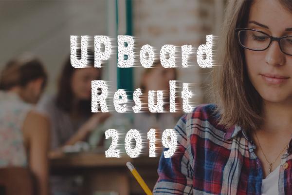 UP Board Result 2019