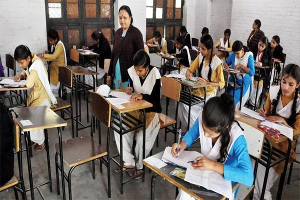 Uttar Pradesh Boosting Educational Ecosystem for Growth of All