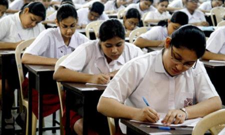 Gujarat HSC Result