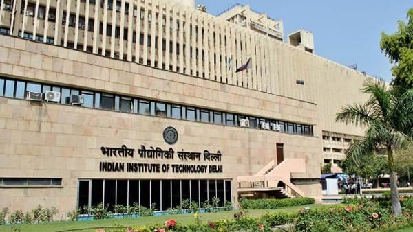 IIT Delhi, Gate 2020