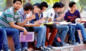 DU Admission Courses