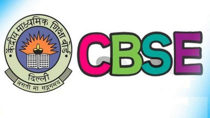 CBSE Board 2020