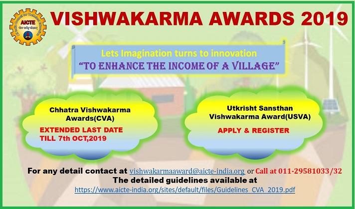 AICTE-Vishwakarma Awards-2019