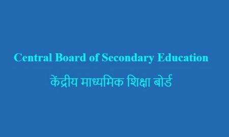 CBSE to release board exam date sheet in December