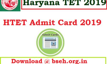 HTET Admit Card 2019 Released