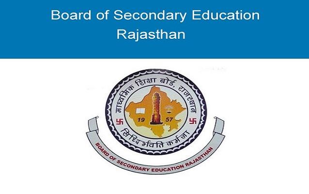 BSER Rajasthan