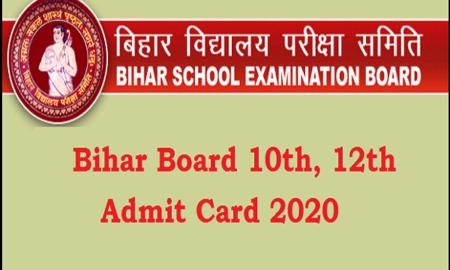 BSEB Admit Card 2020