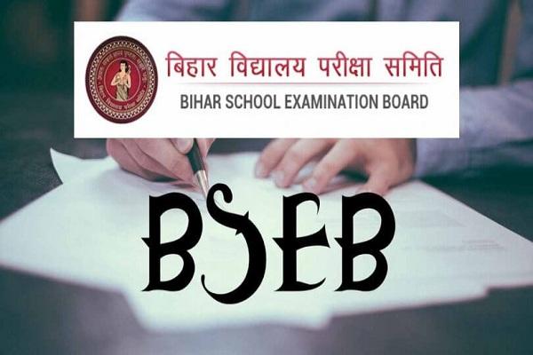 Bihar Board Class 12 Admit card