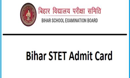 Bihar-STET-Admit-Card-2019