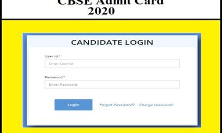 CBSE-Recruitment-2020
