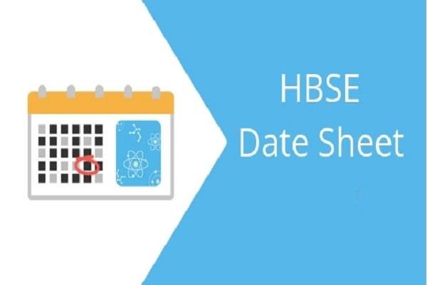 HBSE Date Sheet