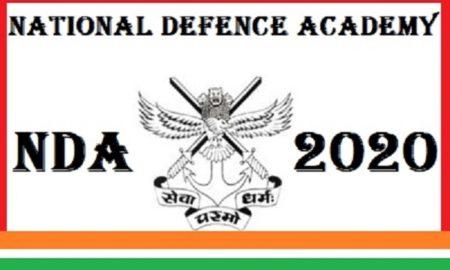 NDA 2020 Application