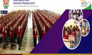 Navodaya-Vidyalaya-Samiti-Admission-2020