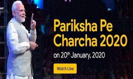 Pariksha-Pe-Charcha