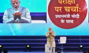 Pariksha-Pe-Charcha-PM-Modi