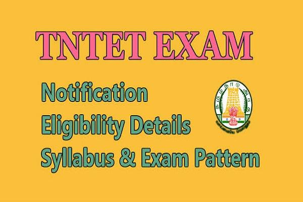 TNTET Examination 2020