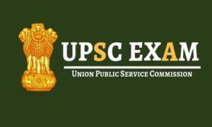 UPSC-mains-result-2019