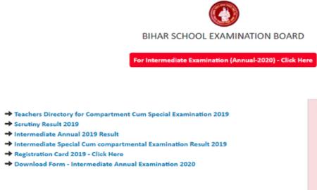 BSEB Board Examination 2020