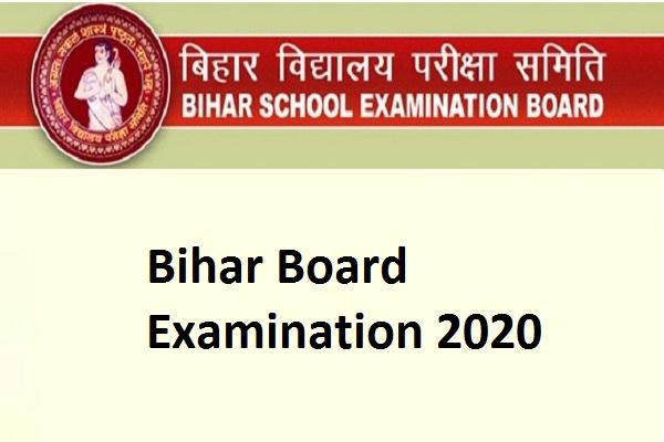 Bihar Board Examination 2020