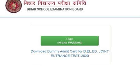 Bihar Dummy Admit Card