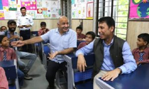 Delhi Govt School