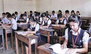 Odisha 2020 Board Class 10 exam