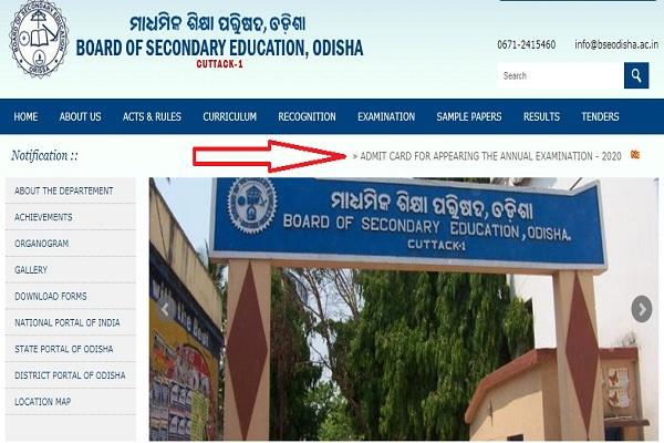 Odisha Board admit card 2020
