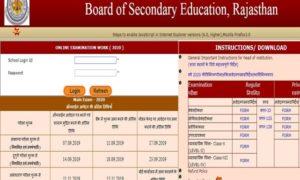 Rajasthan Admit Card 2020