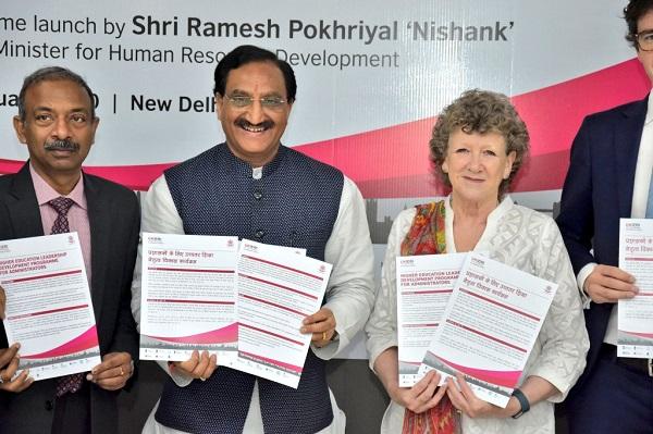 Leadership Development Programme for Higher Education Administrators