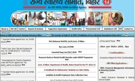 Bihar State Health Society 2020 Admit Card