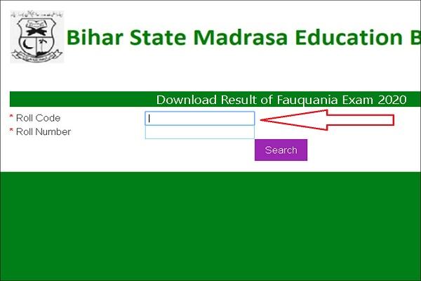 Bihar State Madrasa Education