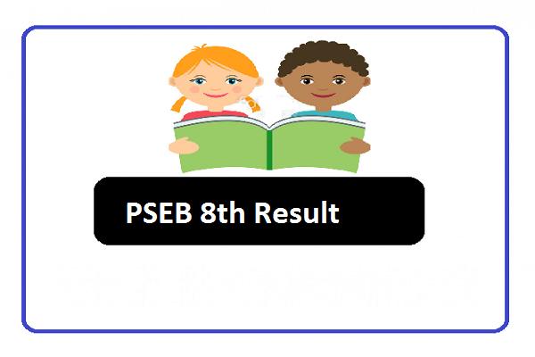Punjab 8th Results 2020