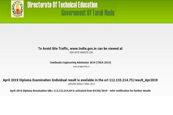 TNDTE COA declares result