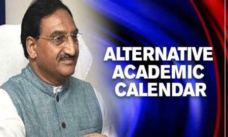 HRD Ministry releases alternative academic calendar