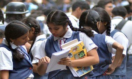Haryana class I to VIII exams